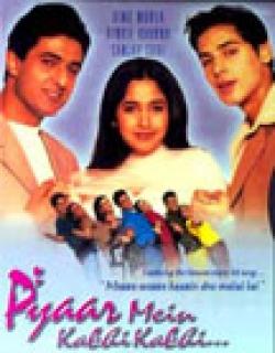 Pyaar Mein Kabhi Kabhi (1999) - Hindi
