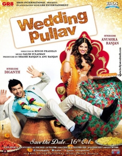 Wedding Pullav (2015) - Hindi