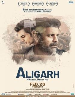 Aligarh (2016) - Hindi