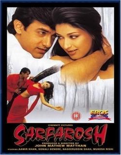 Sarfarosh (1999) - Hindi