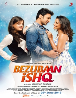 Bezubaan Ishq (2015) - Hindi