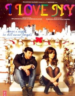 I Love NY (2015)