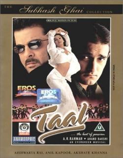 Taal (1999) - Hindi