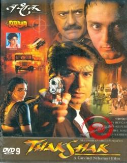 Takshak (1999)