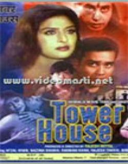 Tower House (1999) - Hindi