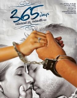 365 Days (2015)