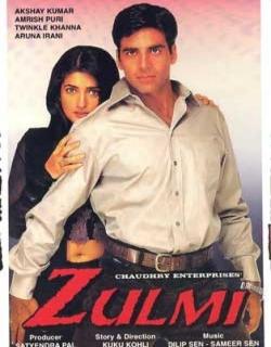 Zulmi (1999) - Hindi