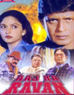 Aaj Ka Ravan (2000)