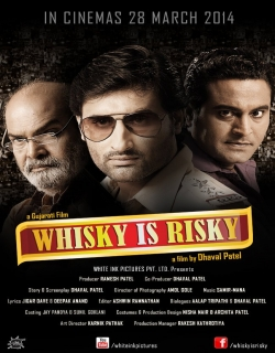 Whisky Is Risky (2014) First Look Poster