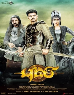 Puli (2015) First Look Poster
