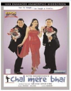 Chal Mere Bhai (2000) - Hindi