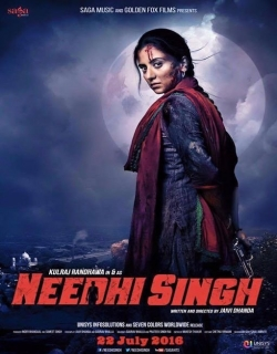 Needhi Singh (2015) First Look Poster