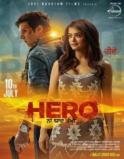 Hero Naam Yaad Rakhi (2015) - Punjabi