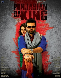 Punjabiyan Da King (2015) First Look Poster