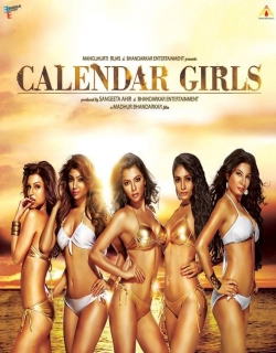 Calendar Girls (2015) - Hindi