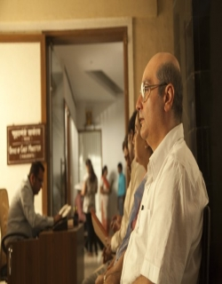 Gour Hari Dastaan - The Freedom File (2015)