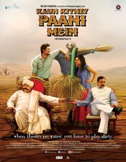 Kaun Kitney Paani Mein (2015)