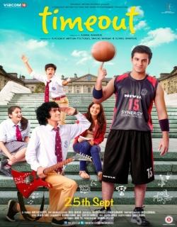 Timeout (2015)