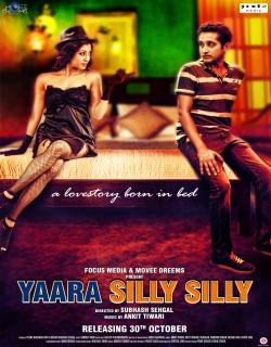 Yaara Silly Silly (2015) - Hindi