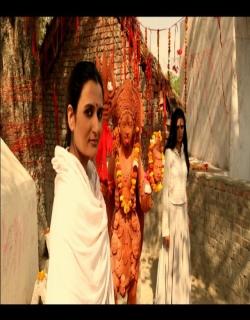 Kajarya (2015) - Hindi