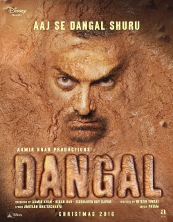 Dangal (2016) First Look Poster
