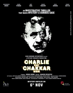 Charlie Kay Chakkar Mein (2015) - Hindi