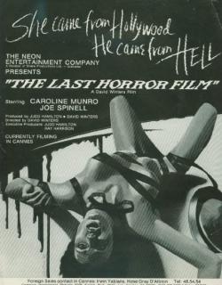 The Last Horror (2015)