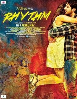 Rhythm (2016)