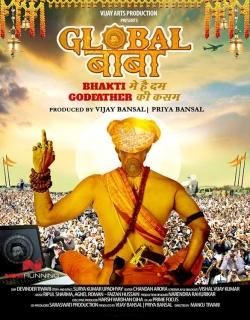 Global Baba (2016)