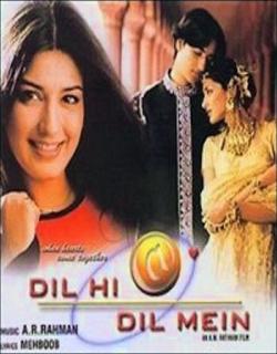 Dil Hi Dil Mein (2000) - Hindi