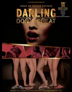 Darling Don't Cheat (2016) Movie Trailer