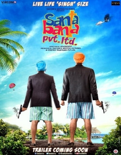 Santa Banta Pvt. Ltd. (2016) - Hindi