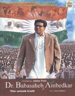 Dr. Babasaheb Ambedkar (2000)