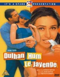 Dulhan Hum Le Jayenge (2000) - Hindi