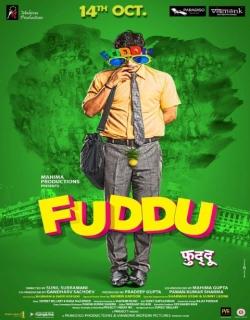 Fuddu Movie Poster