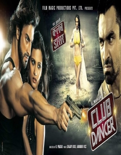 Club Dancer (2016) - Hindi