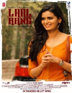 Laal Rang (2016)