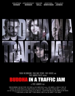 Buddha In A Traffic Jam (2016) Movie Trailer