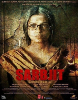 Sarbjit (2016) - Hindi