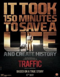 Traffic (2016) Movie Trailer