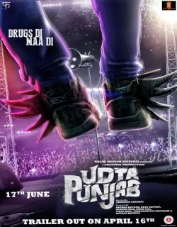 Udta Punjab (2016) - Hindi