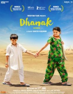 Dhanak (2016) - Hindi