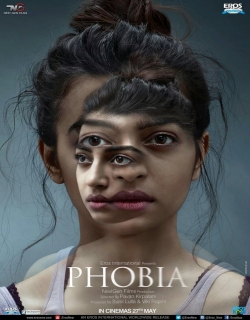 Phobia (2016) First Look Poster