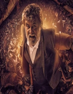 Kabali (2016) - Hindi