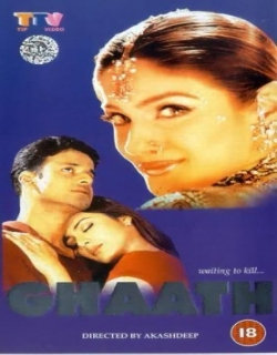 Ghaath Movie Poster