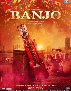Banjo (2016) - Hindi