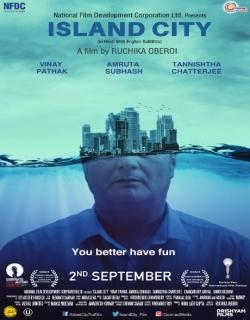 Island City (2016)