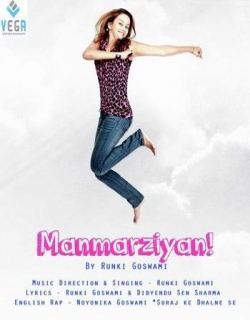 Manmarziyan (2016) - Hindi