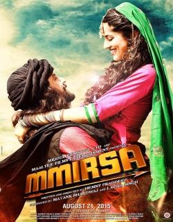 Mmirsa (2016) - Hindi