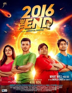 2016 The End (2017)